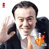 福岡市議会議員 田中しんすけ(中央区選出)